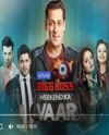 Bigg Boss 13 (Weekend Ka Vaar) 2nd February 2020